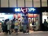 080409_act