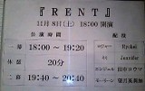 Rent1108_2