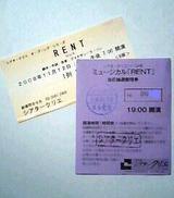 Rent_1112
