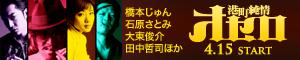 Banner_300x60