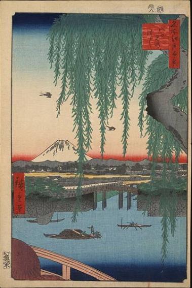 Ikkokubashi