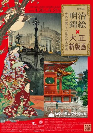 Meiji-1